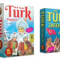 3 4 Ve 5. Sıınıf Hikaye Kitabı Büyük Türk Zaferleri + Bilginleri 20 Kitap Damla Yayınları