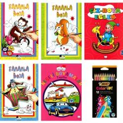 Şiir Çocuk Boyama Kitabı Seti 5 Kitap Bic Kuruboya Hediye !